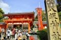 第4回・祇園大茶会4