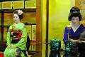 第4回・祇園大茶会17