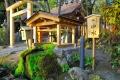 第4回・祇園大茶会19