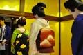 第4回・祇園大茶会28