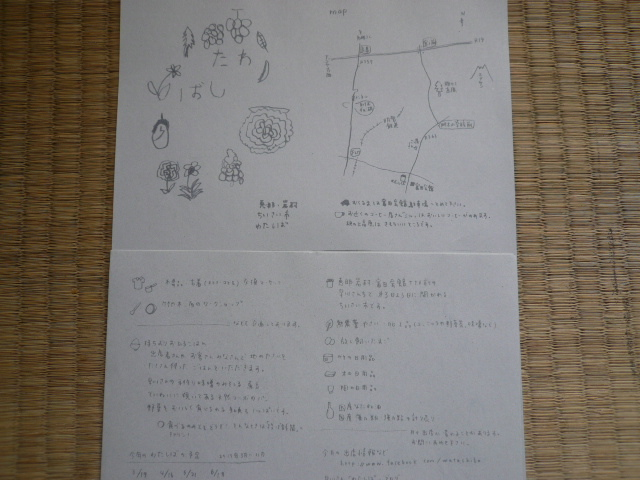 P1060172.jpg