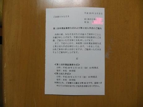 DSCN2588.jpg