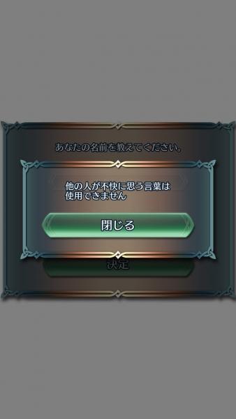 fukai2.jpg
