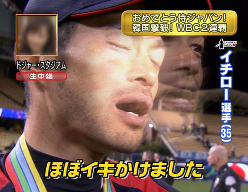 ichiro090324b.jpg