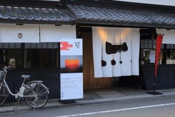 20170419京都グラフィー7_MG_2263
