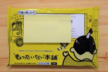 201704231円1_MG_2286