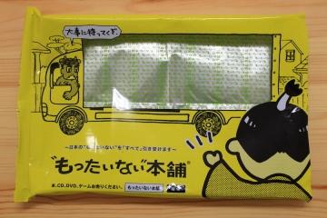 201704231円6_MG_2323