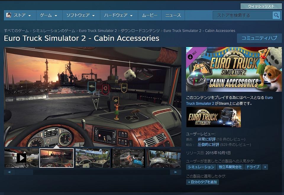screenshot1164.jpg