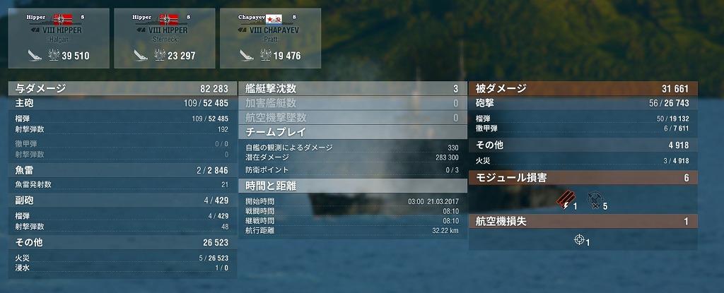 screenshot1263.jpg