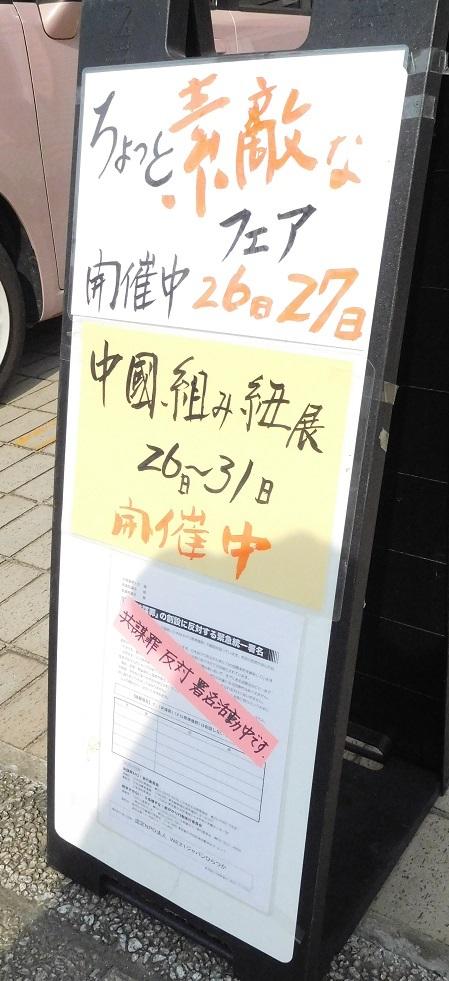 8_201703252251586fb.jpg