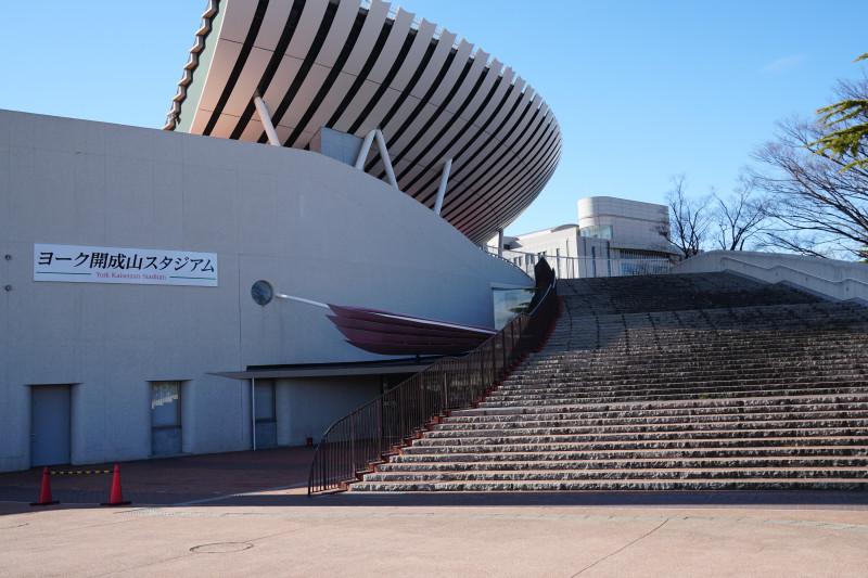 york-kaiseizan_stadium.jpg