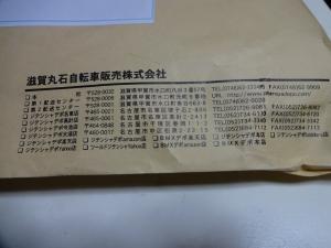 DSC058690002.jpg