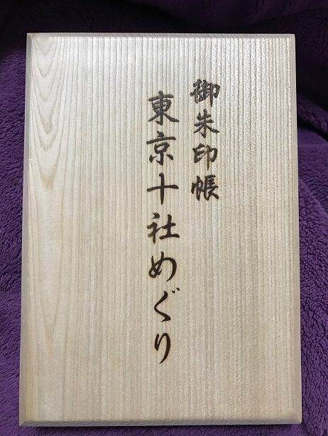 20170320_9.jpg