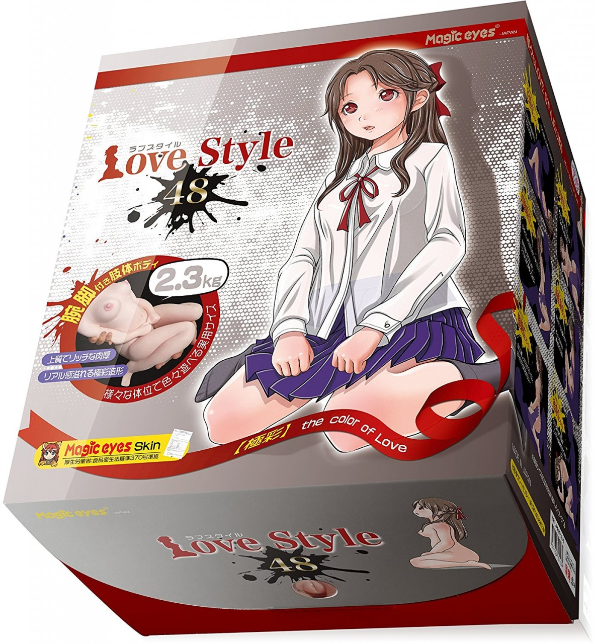 love_style_01__56856_zoom.jpg
