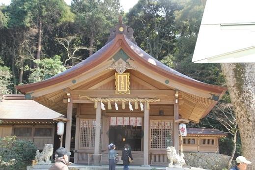 竈神社 2017-3-11-1