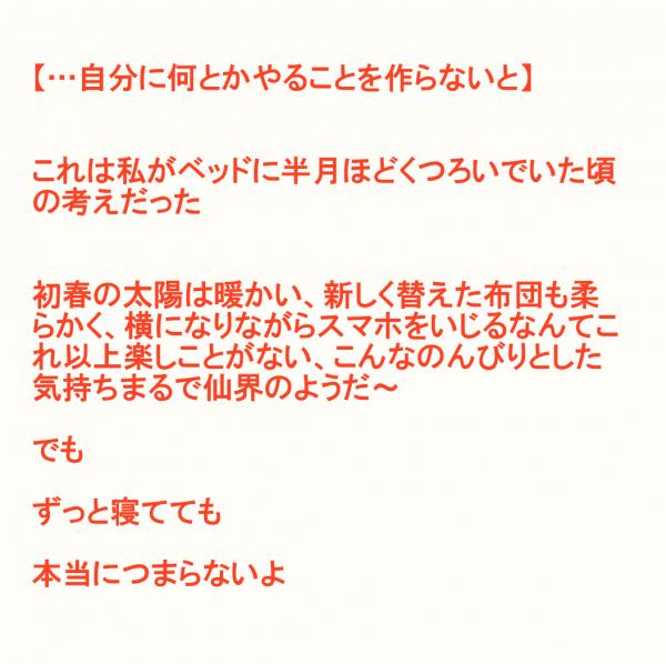 20170314发博1