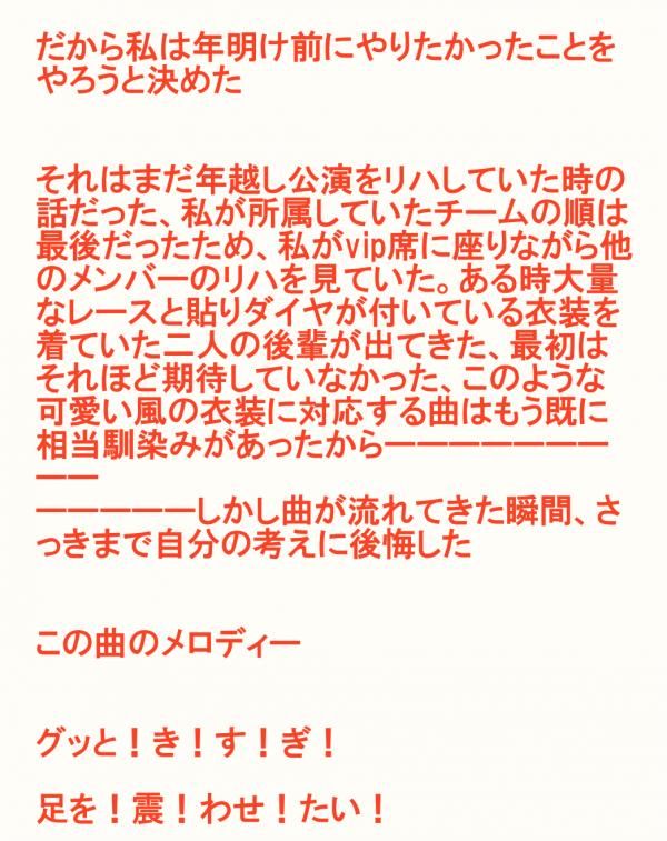 20170314发博3
