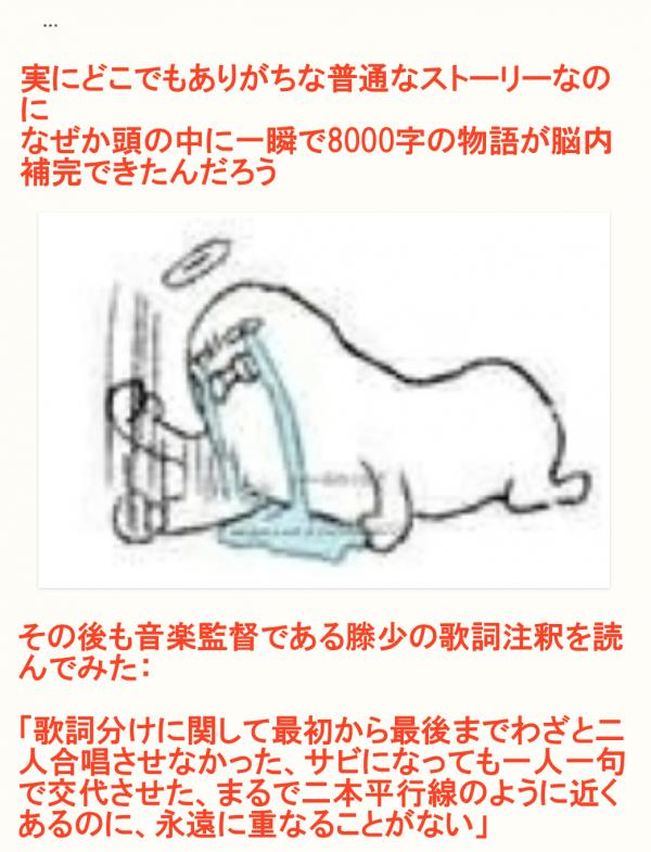 20170314发博6
