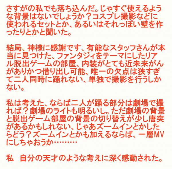 20170314发博11