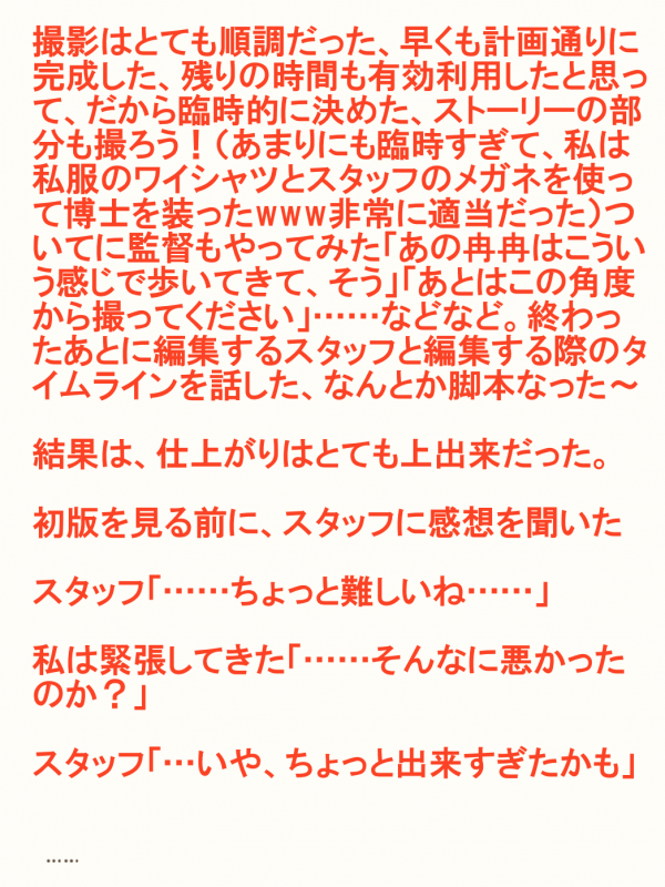 20170314发博13