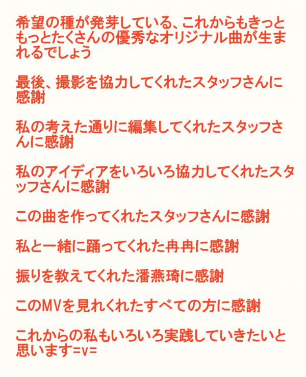 20170314发博17