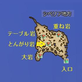 シベリア地方地図