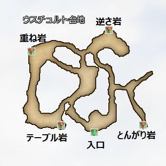 ウスチュルト台地地図