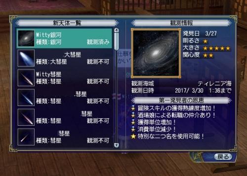 star201703272.jpg