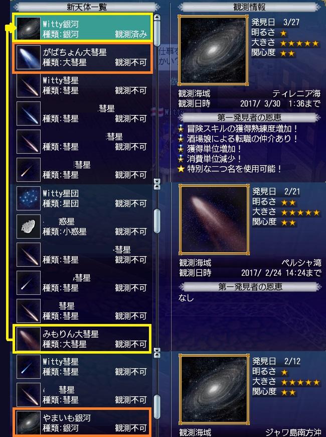 star201703273.jpg