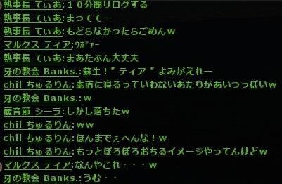wo_20160820_032848.jpg