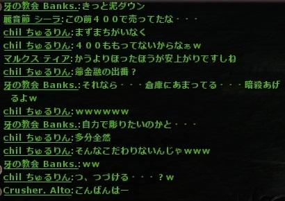 wo_20160820_032851.jpg