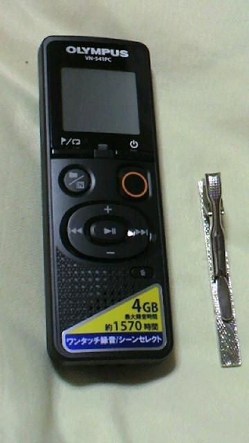 P1001763.jpeg