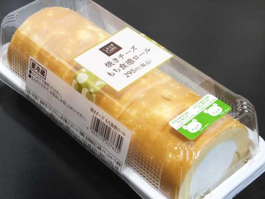 焼きチーズ餅食感ロール