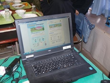 P2220126 パソコン