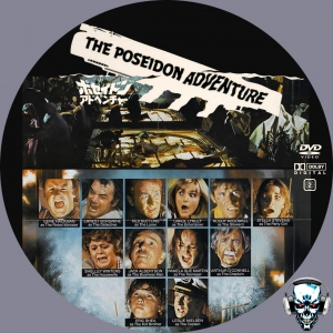 The Poseidon Adventure V2