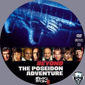 Beyond the Poseidon Adventure V2