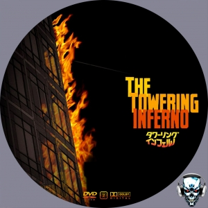 The Towering Inferno V3