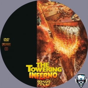 The Towering Inferno V2