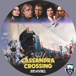 カサンドラ・クロス DVDラベル - ワールズ・エンド World's End / Custom DVD Labels
