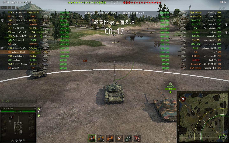 wot hp every tank mod