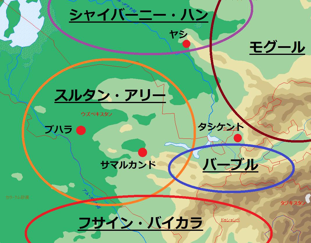 1500年のマーワラーアンナフル