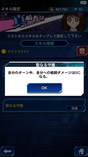 fc2blog_20170313194337023.jpg