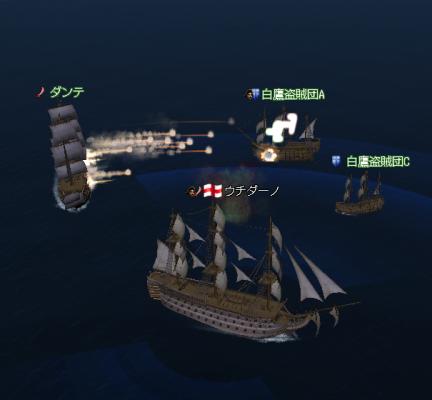 ダンテ海戦