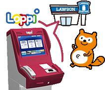 Loppi_03