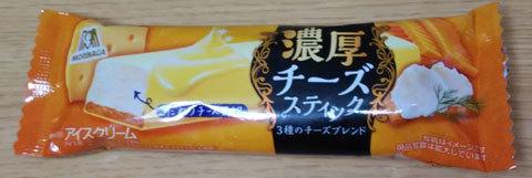 濃厚Cheez_stick1