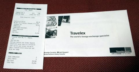 トラベレックスで換金