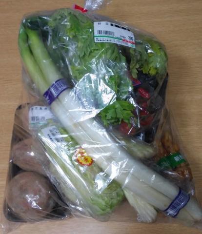 野菜詰め合わせ(袋)