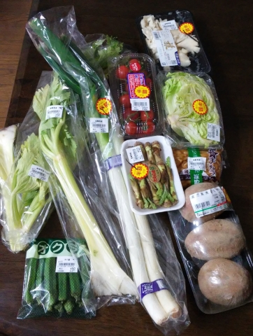 野菜詰め合わせ(中身)