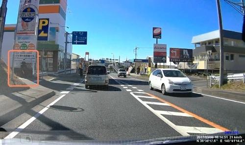 2017_3_9_11.jpg