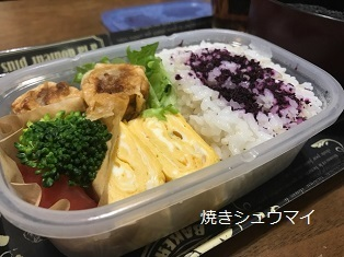 お弁当1日目